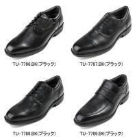ビジネスシューズ アシックス商事 asics メンズ TU-7786 TU-7787 TU-7788 TU-7789 テクシーリュクス 1906 革靴 ローファー|swimclub-grasshopper|06