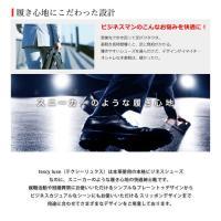 ビジネスシューズ アシックス商事 asics メンズ テクシーリュクス TU-7756 TU-7758 TU-7783 1907 革靴 営業 通勤|swimclub-grasshopper|04