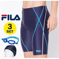 フィットネス 水着 メンズ ゴーグル、キャップ付き アウトレット価格 ほど良いフィット感 フィラ F...