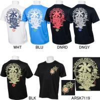 17S-ARSK7119-Tシャツ,吸汗速乾,中国製,バックメッシュ(ポリエステル100%),ar,...