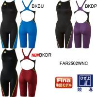 15S-FAR2502WNC-レディスハーフスパッツ,膝上丈,FINA承認モデル,中国・日本製,X-...
