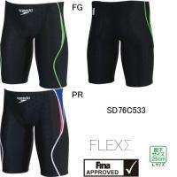 16F-SD76C533-メンズスパッツ,股下約25cm(Lサイズ),FINA承認モデル,FLEX ...