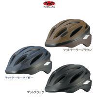 ・丸みのあるカジュアルなデザインに落ち着いたマットカラーを採用 ・スポーティな自転車に乗る大人をター...