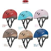 ■キッズ用サイクルヘルメット   ・ファーストヘルメットとして1歳から対象とした幼児サイズヘルメット...