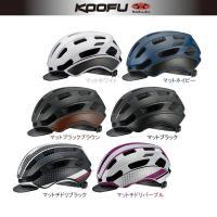 ・シーンを選ばない帽子感覚のニュースタイルヘルメット ・レザーを基調とし、オプションパーツをふんだん...