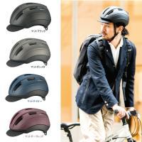 ・帽子感覚で使える街乗りスタイルヘルメット ・BCシリーズのスタイリッシュなアウトラインを継承した「...
