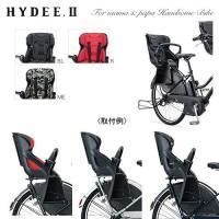 HYDEE.2専用のリア用チャイルドシートクッション  ●重量:170g ●カラー:ブラック、レッド...