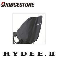 雨やホコリから守る、HYDEE.II専用リヤチャイルドシートカバーです。   ※取り寄せ品の為、キャ...