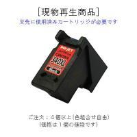 ◆キャノン(CANON) リサイクルインク 型式番号:BC-340XL(ブラック)大容量 対応機種:...