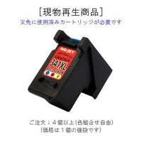 <FONT COLOR=RED>※CANON リサイクルインク BC-340XL・BC-...