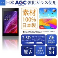 JGLASS for ASUS MEMO PAD7 強化ガラス 液晶保護フィルム  ・対応機種 AS...
