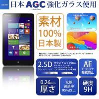 JGLASS for Lenovo Miix 2 8インチ 液晶保護強化ガラス フィルム  ・対応機...
