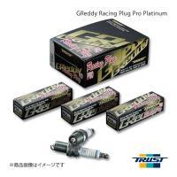 ■メーカー品番 13000138 ■メーカー名 TRUST/トラスト ■商品名 Greddy レーシ...