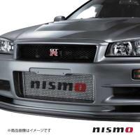 ■メーカー品番 14461-RSR47 ■メーカー名 ニスモ / NISMO ■商品名 インタークー...