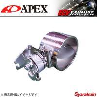 ■メーカー品番 155-A019 ■メーカー名 アペックス / A'PEXi ■商品名 ECV / ...