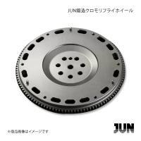 ■メーカー JUN AUTO/ジュンオート ■部品番号 2001M-F007 ■商品名 JUN鍛造ク...