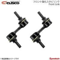 ■商品コード 667 318 A  ■メーカー CUSCO/クスコ  ■商品 フロント強化スタビリン...