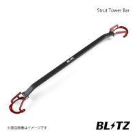 ■メーカー品番 96103 ■メーカー名 ブリッツ / BLITZ ■商品名 STRUTTOWERB...