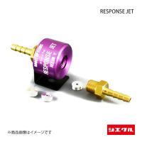 ■メーカー品番 RJ40-1620 ■メーカー名 siecle/シエクル ■JAN 45802861...