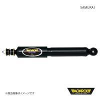 ■メーカー品番 SX2011R ■メーカー名 MONROE/モンロー ■商品名 サムライ 4本セット...