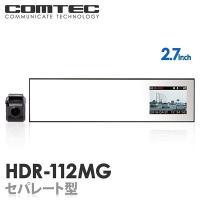 2016年4月発売新商品! 安心の日本製 ノイズ対策済み  小型カメラ セパレートミラータイプ(分離...