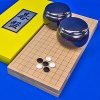 囲碁セット 新桂7号折碁盤セット(ガラス碁石梅・プラ碁笥黒)
