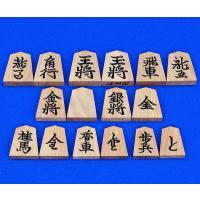 木製将棋駒の斧折上彫駒です。将棋駒の木地は斧折(おのおれ)材で字は見やすい基本書体の彫り字の将棋駒...