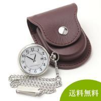幅広い年齢層の方々にお使いいただける、シンプルなデザインの懐中時計です。送料無料/シチズン電波懐中時...