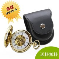 幅広い年齢層の方々にお使いいただける、シンプルなデザインの懐中時計です。  ラポート/Rapport...