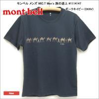 モンベル mont-bell WIC.T 旅の途上 #1114147-DKNV メンズ Tシャツ 速...