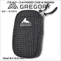 グレゴリー GREGORY パデッドケースM PADDED CASE M GM74933 小型ポーチ...