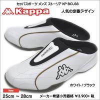 カッパ Kappa ストーリア KP BCU33 メンズ リラックスシューズ サンダル スニーカー ...