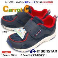 209a49f425c33 足の発達をサポートする運動靴のおすすめランキング 1ページ |G ...