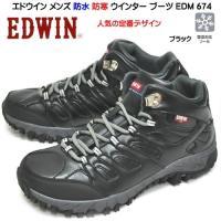 エドウィン EDWIN メンズ 防水 防寒 ウインター ブーツ EDM 674 ミッドカット スニー...