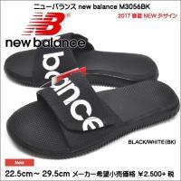 ニューバランス new balance NB メンズ レディース サンダル ウォーターシューズ M3...