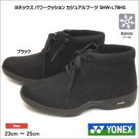 YONEX 雪道対応 ヨネックス パワークッション カジュアルブーツ SHW-L78 レディース ウ...