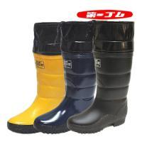 高倉健さんが、むかし小樽のロケで履いて頂いた長靴!第一ゴム紳士フレッシュ 厳冬の小樽、坂道の多い街並...