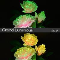 グランドルミナス/06ボタン/高さ37cm/LED/電源コードタイプ/盆提灯/盆ちょうちん/灯篭/造花|syosyudo|04