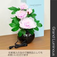 グランドルミナス/06ボタン/高さ37cm/LED/電源コードタイプ/盆提灯/盆ちょうちん/灯篭/造花|syosyudo|06