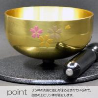 リンセット/023ブラック×ゴールド/桜模様入り/ミニ仏壇用/りんセット|syosyudo|02