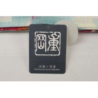 岡重 ブランド 絽 浴衣 梅椿 6OY-15 日本製 お仕立て上がり