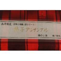西陣織 正絹 格子アンサンブル(着物と羽織、道行コートに) 13QX-12 湯通し済 着尺 在庫処分品