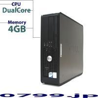 OS Windows 7 Professional 64bit プロダクトシール本体添付 CPU C...