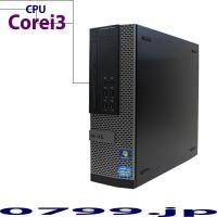OS Windows 7 Professional 32bit プロダクトシール本体添付 CPU C...