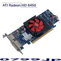 ※写真はイメージとなります  中古 ATI RadeonHD 6450 1GB DVI端子 / Di...