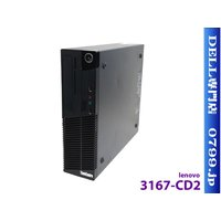 Windows 7 Professional 32bit プロダクトシール本体添付 Pentium ...