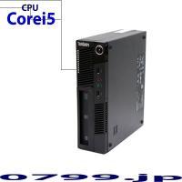 Windows 7 Professional 32bit プロダクトシール本体添付 Core i5 ...