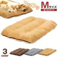 [商品説明] 大型犬も余裕で眠れる! ふわふわで柔らかく、起毛生地が暖かい冬用ペットベージュラージマ...