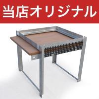 「京都ニホンミツバチ週末養蜂の会」が開発した重箱式巣箱用の新型の鉄製台です。 ニホンミツバチの失敗例...