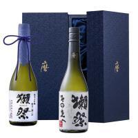 商品名 獺祭(だっさい) 純米大吟醸 磨き その先へ 720ml 磨き二割三分720ml 2本セット...